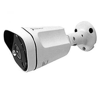 Premax 2 Mega Pixels IP Bullet Camera - White | PM-BCIP23