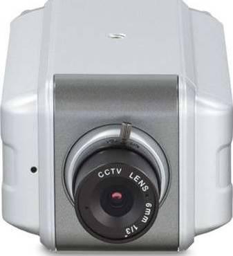 D-Link Fixed Network Camera - network surveillance camera | DL-DCS3410